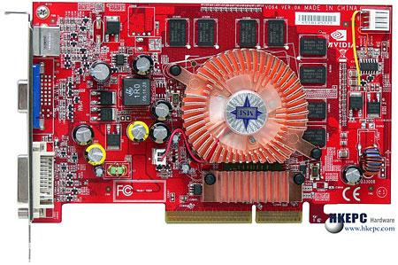 MSI GeForce 7600 GS met AGP
