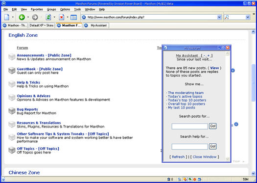 Maxthon screenshot (resized)