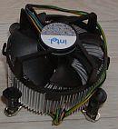 Intel-stock-cooler