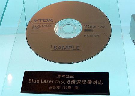 TDK 6x Bly-ray-schijf