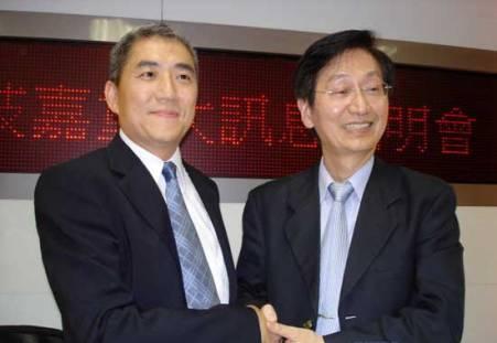 Asus en Gigabyte sluiten een deal