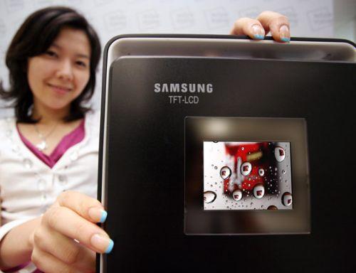 """Samsung 3"""" lcd-scherm perspicje"""
