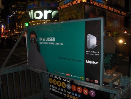 Maxtor-reclame bij metrostation in New York (kleiner)