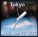 Optimus Mini Three - Tokyo time