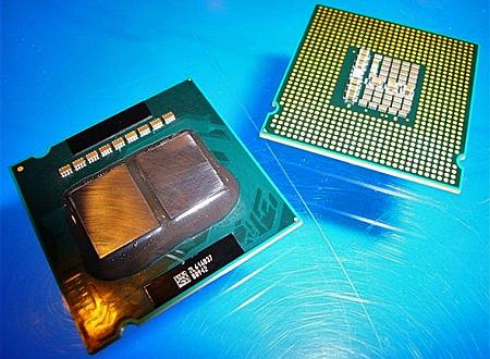 Intel Core 2 Extreme QX6700 quadcoreprocessor