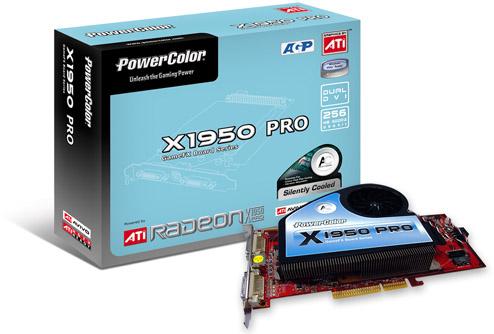 PowerColor X1950 Pro AGP