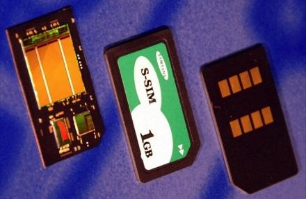 Samsungs 1GB-sim