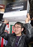 Blije PS3-bezitter