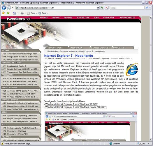 Internet Explorer 7 screenshot (resized)
