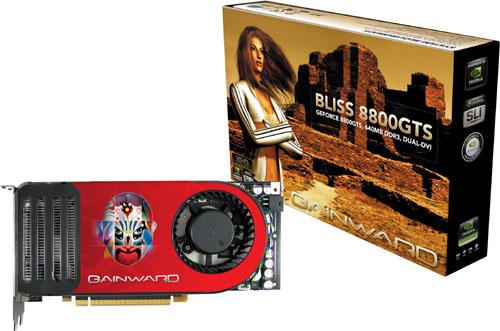 Gainward Bliss GeForce 8800 GTS