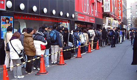 Japanners in de rij voor de Wii