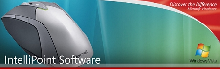 Microsoft IntelliPoint 'Vista-ready'