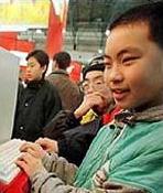Chinees computerjochie