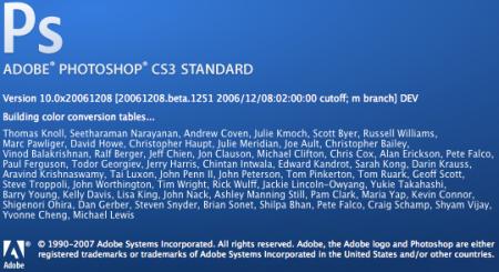 Photoshop CS3 - Splashscreen