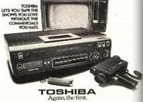 Toshiba videorecorder, 1978