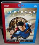 THD-titel Superman Returns: 'Is it a bird? Is it a plane? It's a hybrid!'