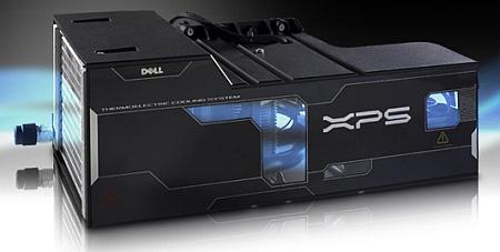 Dells H2C-koeling