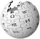 Wikipedia logo (kleiner)
