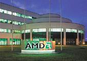 AMD-gebouw