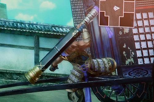 Sony Spac3 - Genji: Days of the Blade