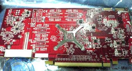 ATi Radeon HD2600XT