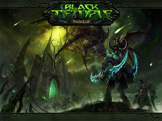 World of Warcraft 2.1.0