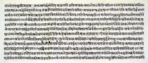 Stukje Sanskriet