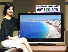 "Samsung 40"" lcd-tv"