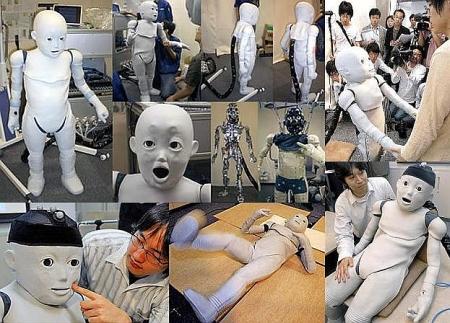 Japanse kindrobot