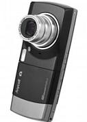 Mobiele telefoon met lens