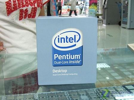 Intel E2140 in doos