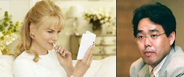 Nicole Kidman aan de Braintraining en Dr. Kawashima