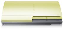 Goudkleurige PlayStation 3