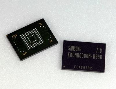 Samsung nand-geheugen
