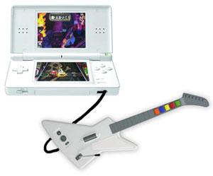 Mini-gitaar voor de DS?