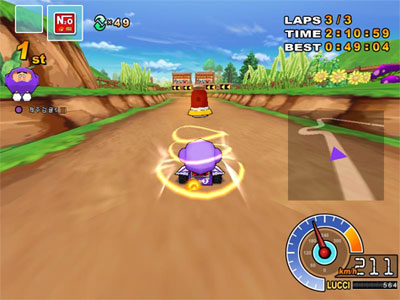 KartRider - screenshot