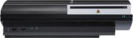 Vooraanzicht 40GB PS3