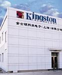 Kingston-gebouw
