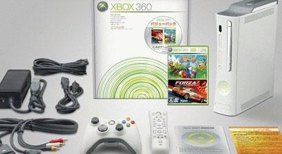 Xbox 360 - voordeelbundel Japan
