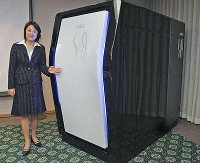 Nec SX-9-supercomputer