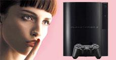 Stille PS3