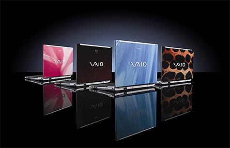 Sony Vaio FZ-notebooks