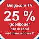 Belgacom goedkoper