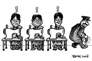 IFF Cartoon