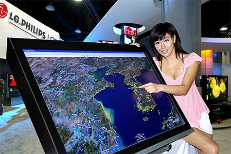 LG.Philips 52 inch multi-touch scherm