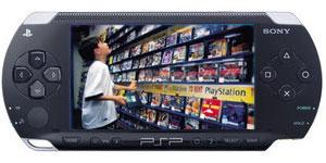 PSP games kopen doe je voortaan thuis