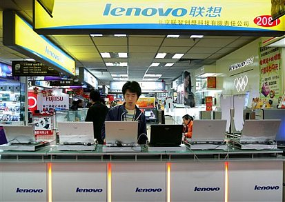 Pc-winkel in China