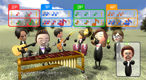 Wii Music - screenshot