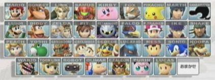 SSBB characters