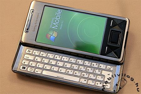 Sony Ericsson Xperia X1 - opengeschoven